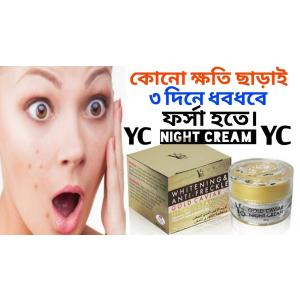 YC Whitening & Anti Freckle Gold Caviar Night Cream